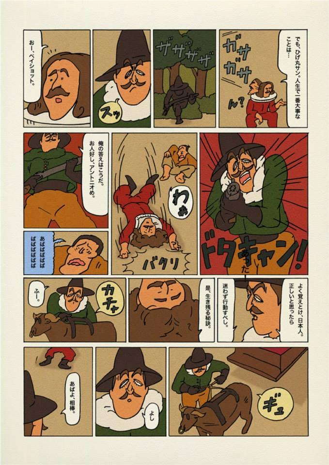 f:id:uwabami_jp:20180313102043j:plain