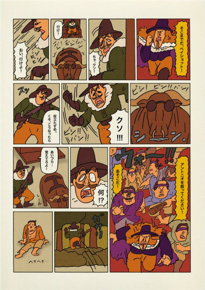 f:id:uwabami_jp:20180313102046j:plain