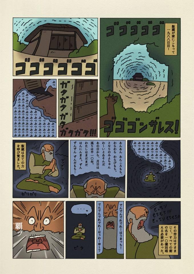 f:id:uwabami_jp:20180313102053j:plain