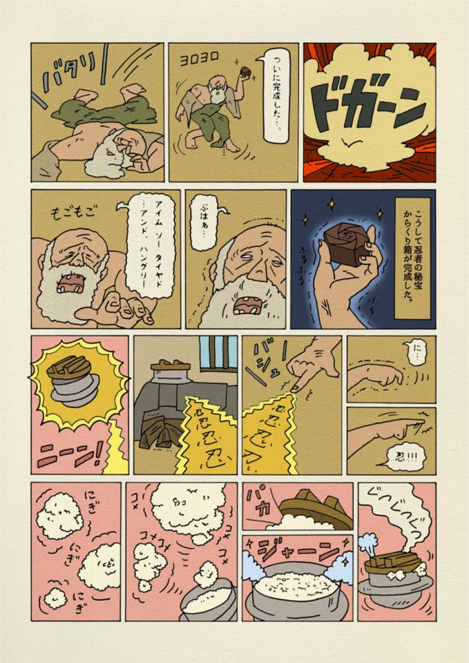 f:id:uwabami_jp:20180313102056j:plain
