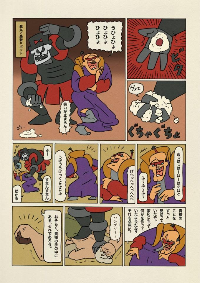 f:id:uwabami_jp:20180313102133j:plain