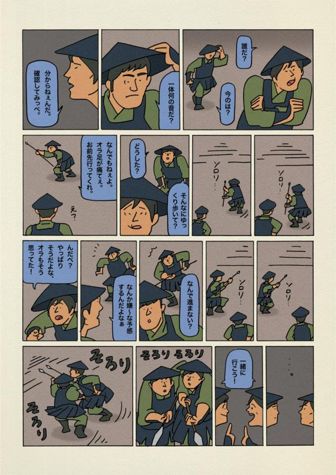 f:id:uwabami_jp:20180313102156j:plain