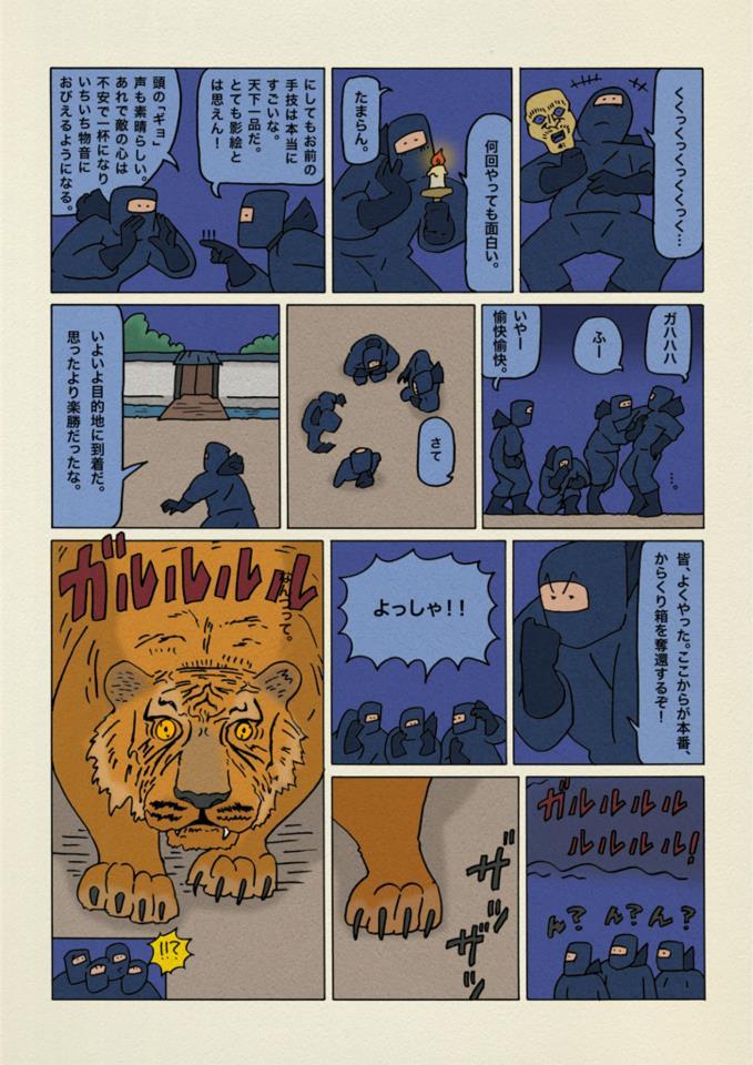 f:id:uwabami_jp:20180313102203j:plain