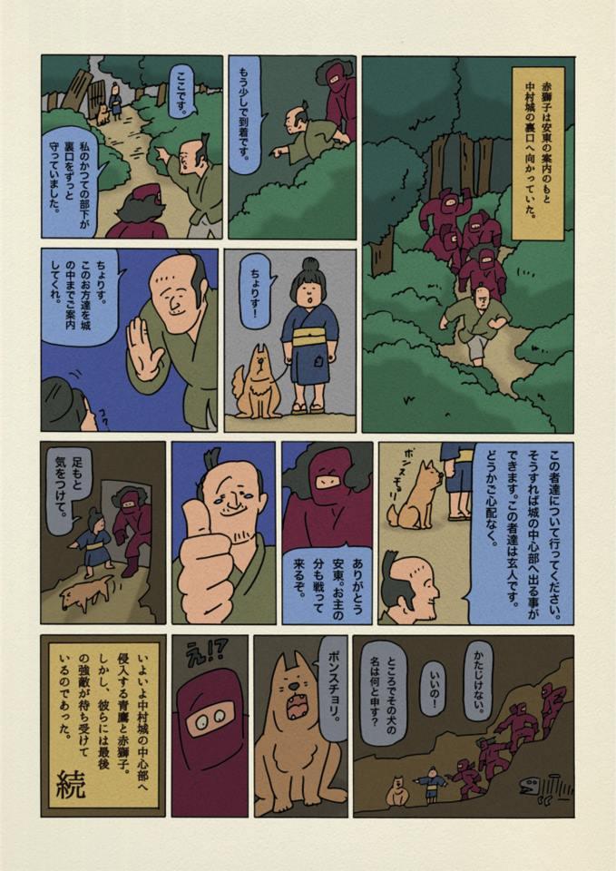 f:id:uwabami_jp:20180313102206j:plain