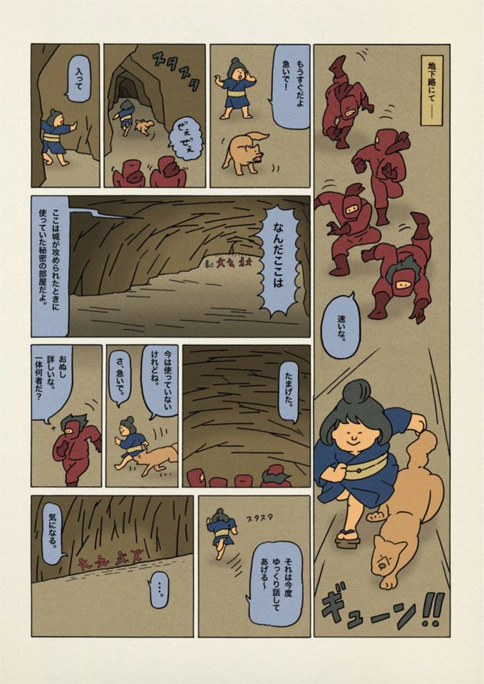 f:id:uwabami_jp:20180313102209j:plain