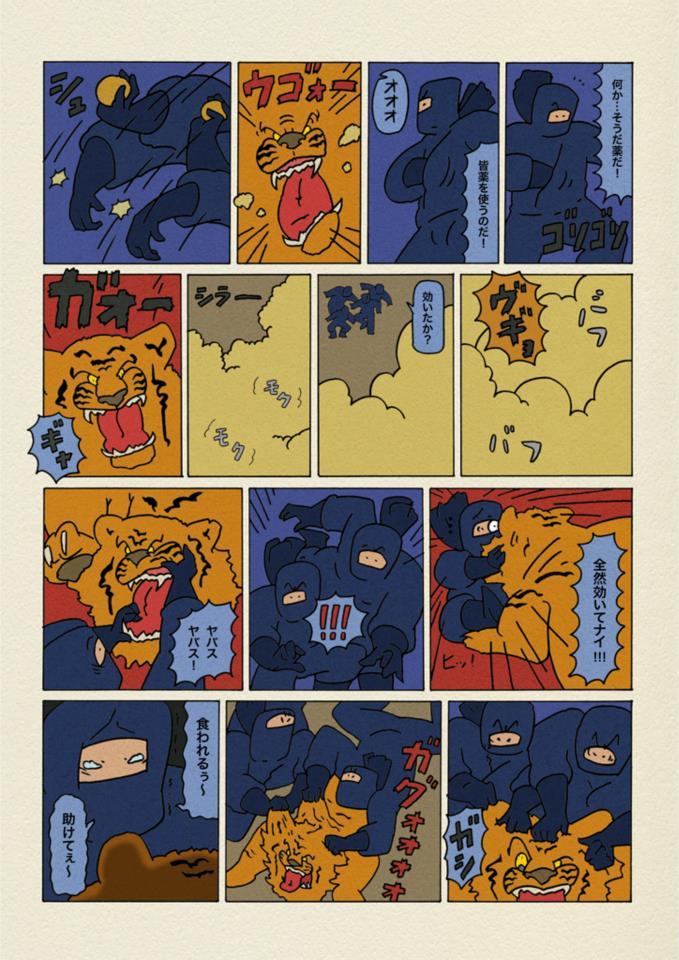 f:id:uwabami_jp:20180313102215j:plain