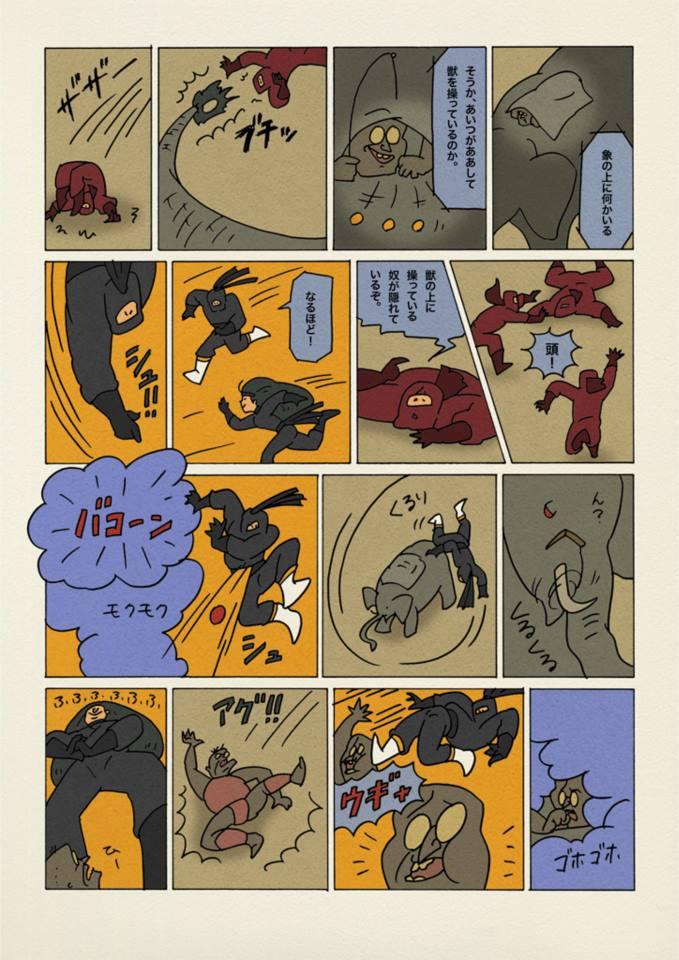 f:id:uwabami_jp:20180313102230j:plain