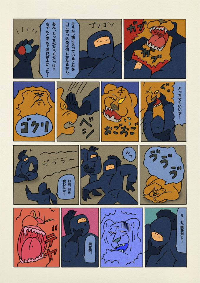f:id:uwabami_jp:20180313102234j:plain