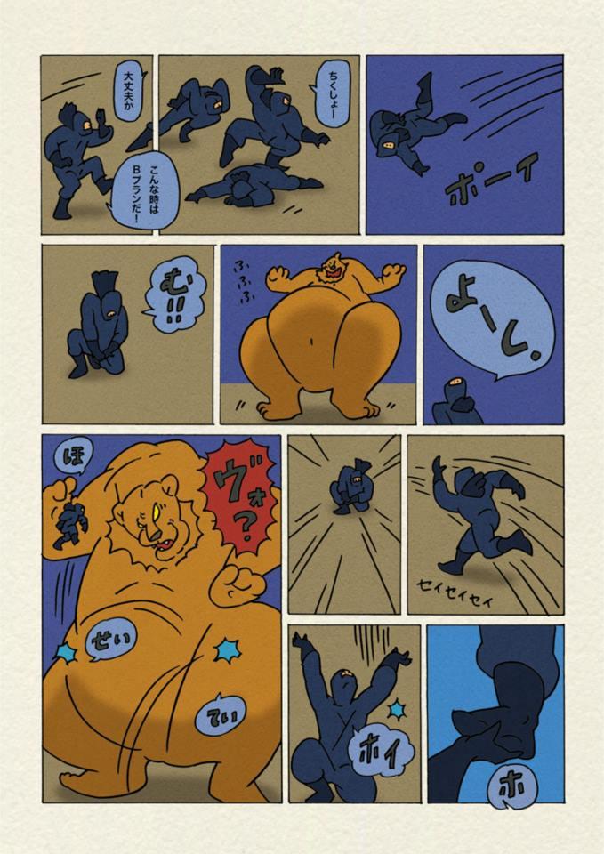 f:id:uwabami_jp:20180313102305j:plain