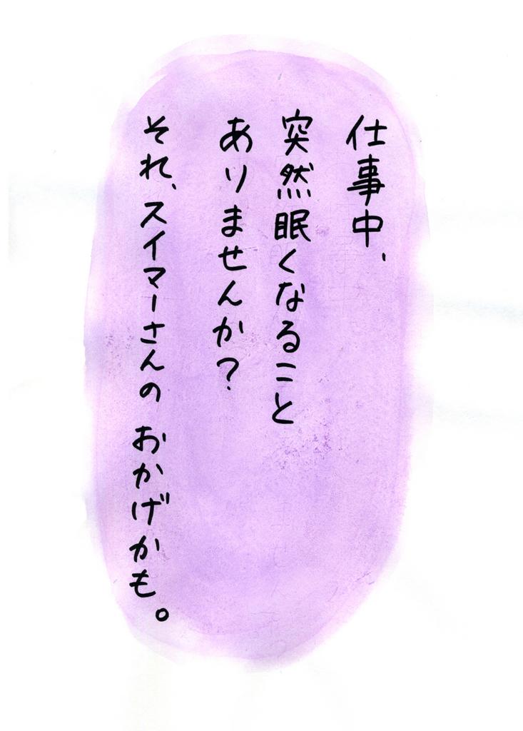 f:id:uwabami_jp:20180313174755j:plain