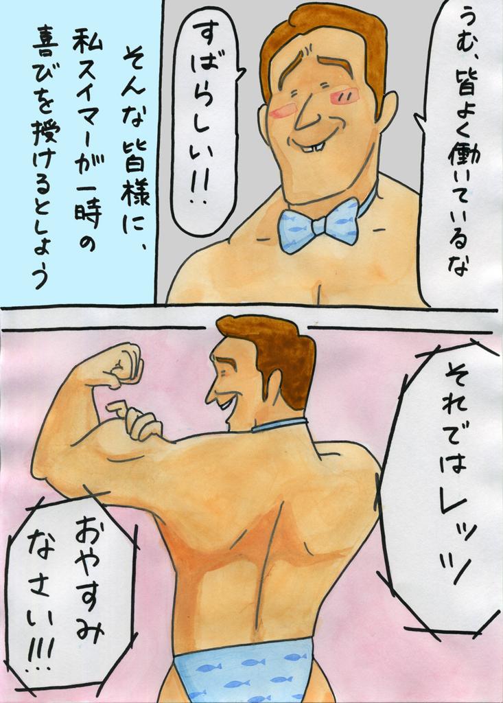 f:id:uwabami_jp:20180313174809j:plain