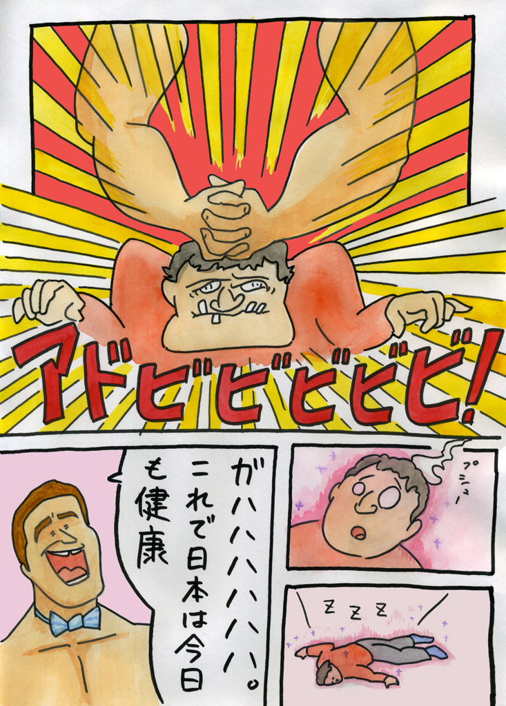 f:id:uwabami_jp:20180313174835j:plain