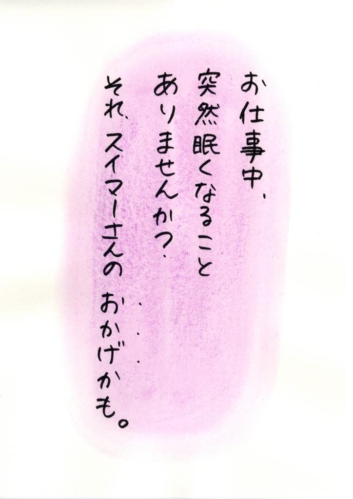 f:id:uwabami_jp:20180313174930j:plain