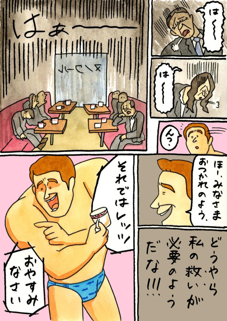 f:id:uwabami_jp:20180313175019j:plain