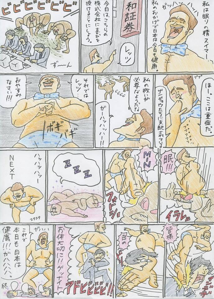 f:id:uwabami_jp:20180313175155j:plain