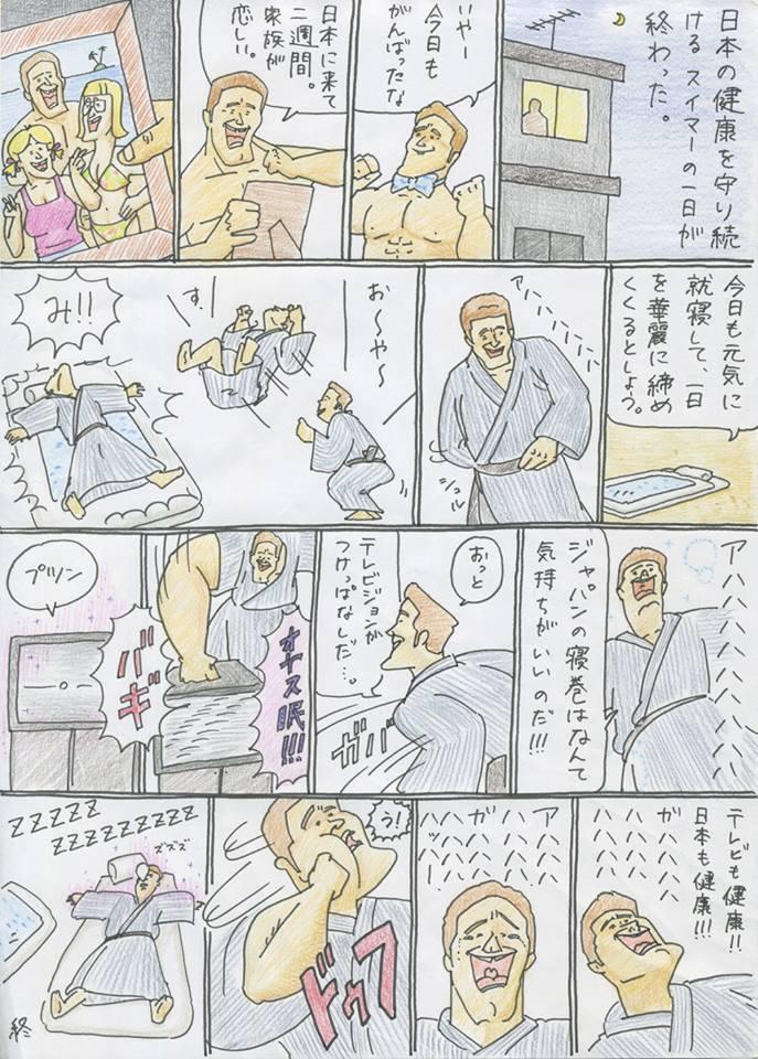 f:id:uwabami_jp:20180313175202j:plain