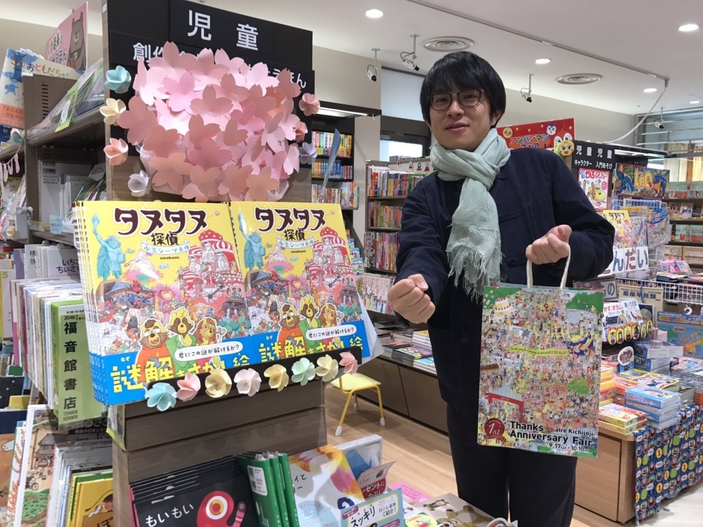 f:id:uwabami_jp:20180424132120j:plain