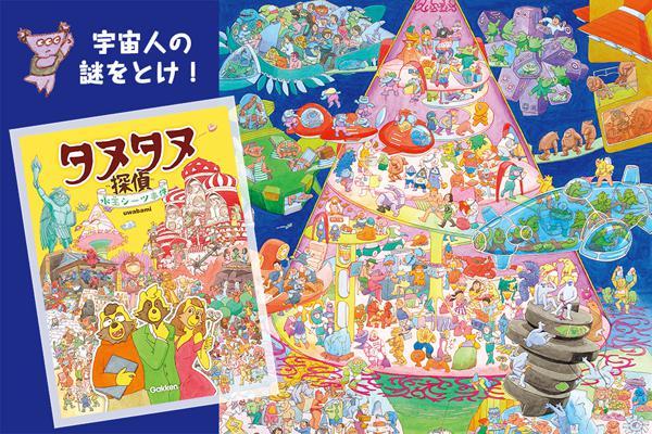 f:id:uwabami_jp:20180624183447j:plain