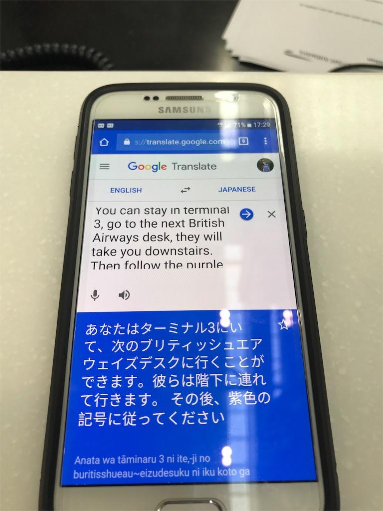 f:id:uwabami_jp:20180712035413j:image