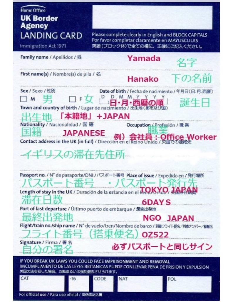 f:id:uwabami_jp:20180712053546j:image