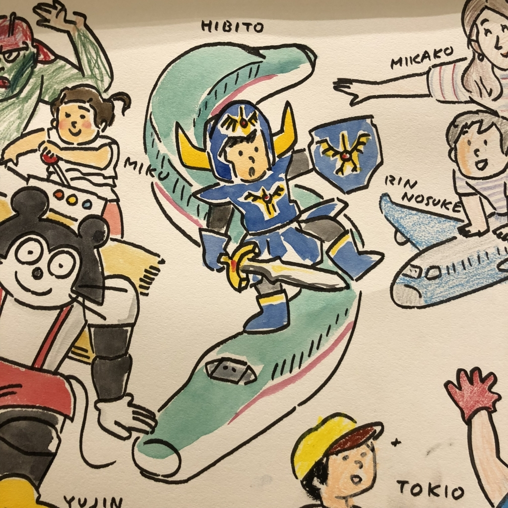 f:id:uwabami_jp:20180723070209j:plain