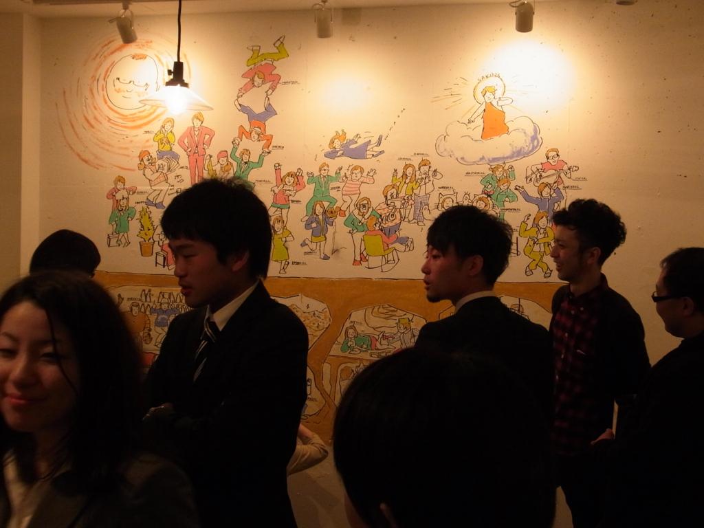 f:id:uwabami_jp:20180811132109j:plain