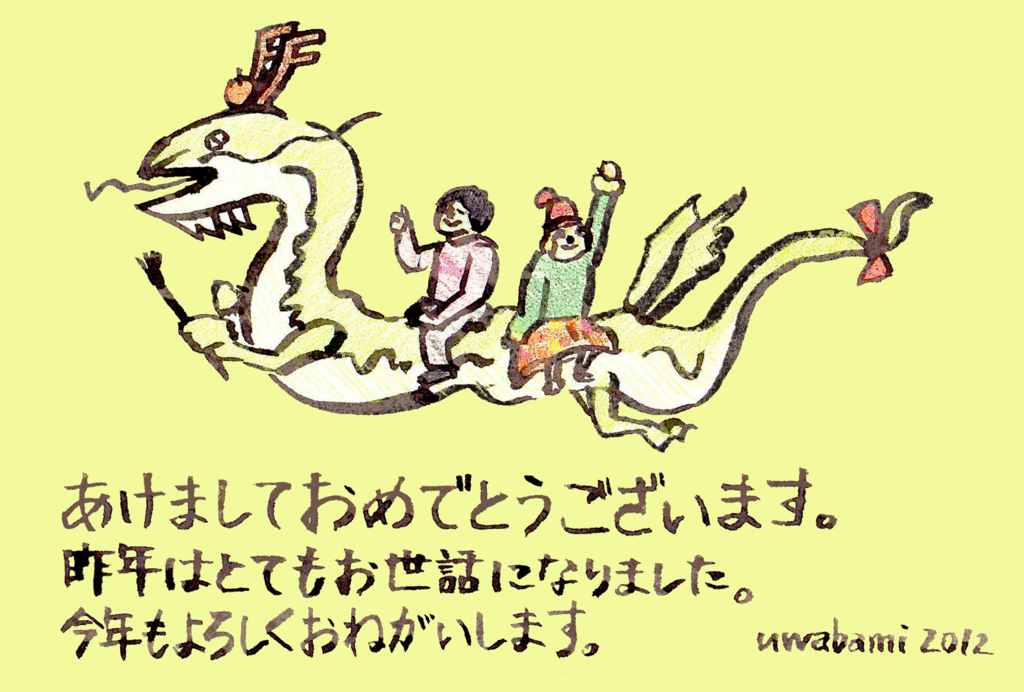 f:id:uwabami_jp:20180811132502j:plain