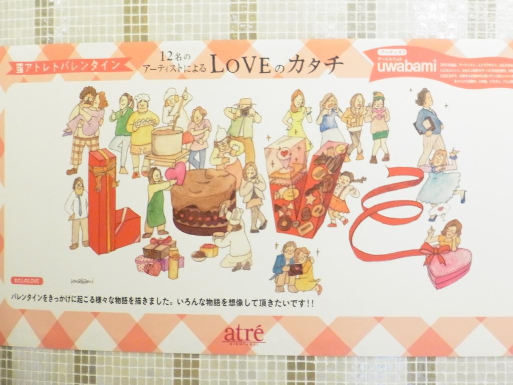 f:id:uwabami_jp:20180811132808j:plain
