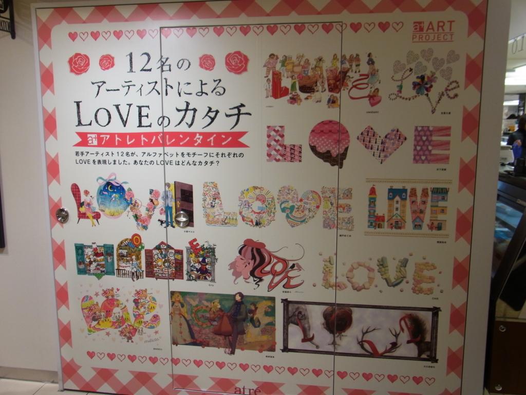f:id:uwabami_jp:20180811132912j:plain
