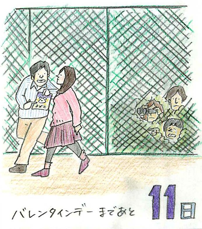 f:id:uwabami_jp:20180811153501j:plain