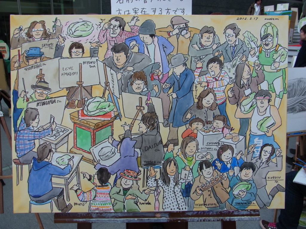 f:id:uwabami_jp:20180814154648j:plain