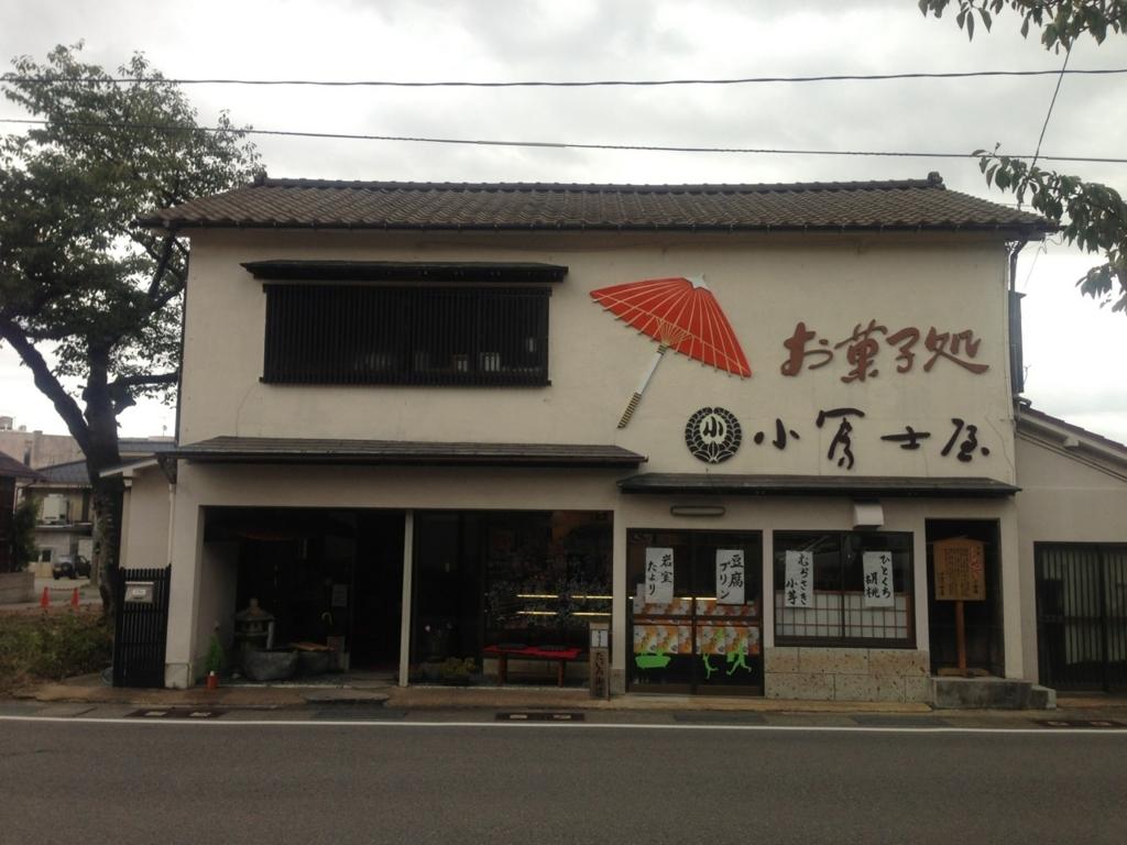 f:id:uwabami_jp:20180814161348j:plain