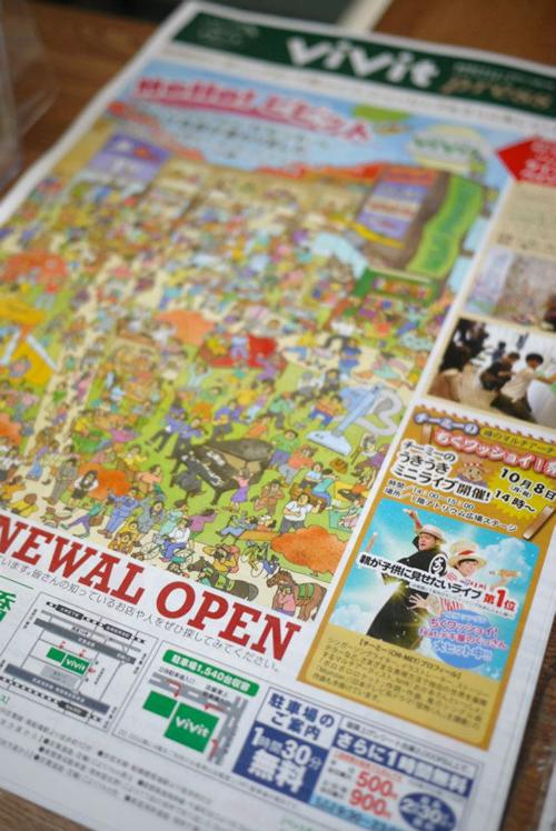 f:id:uwabami_jp:20180814162841j:plain