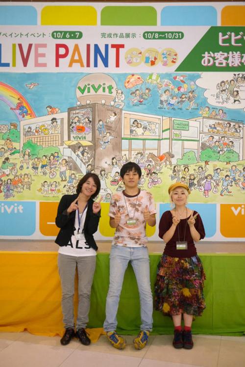 f:id:uwabami_jp:20180814163009j:plain
