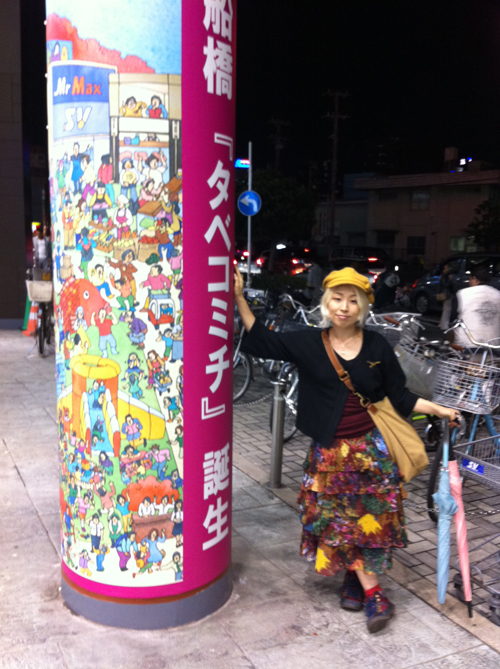 f:id:uwabami_jp:20180814163143j:plain
