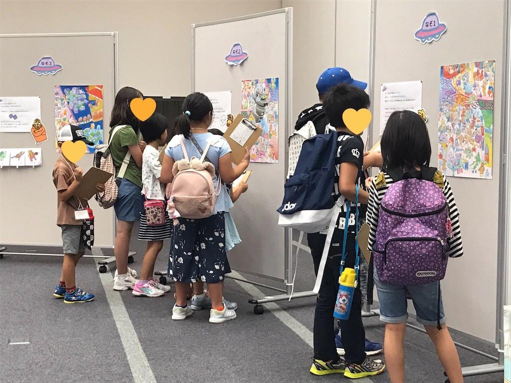 f:id:uwabami_jp:20180910200416j:image