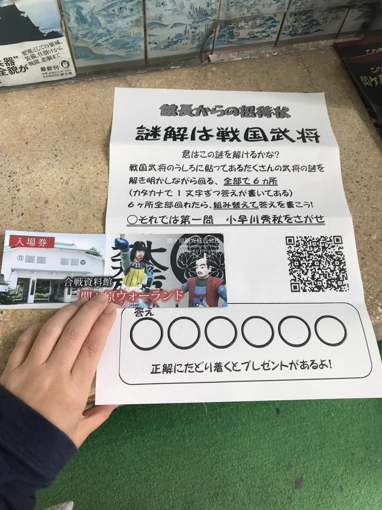f:id:uwabami_jp:20181026151529j:plain
