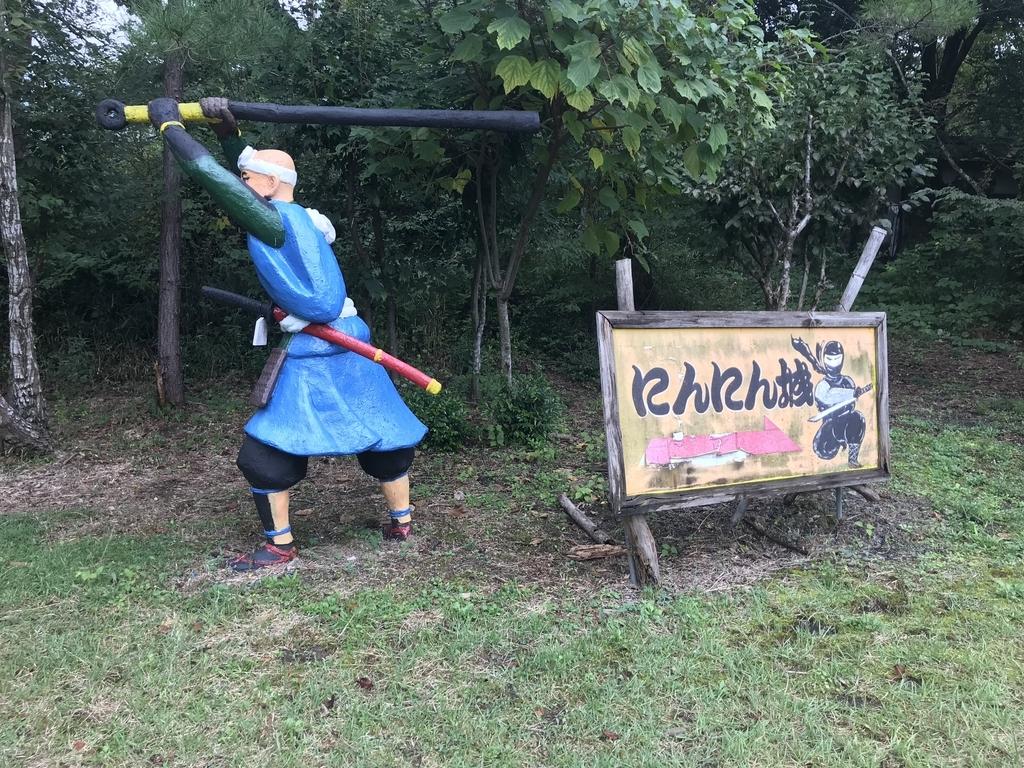 f:id:uwabami_jp:20181026153811j:plain