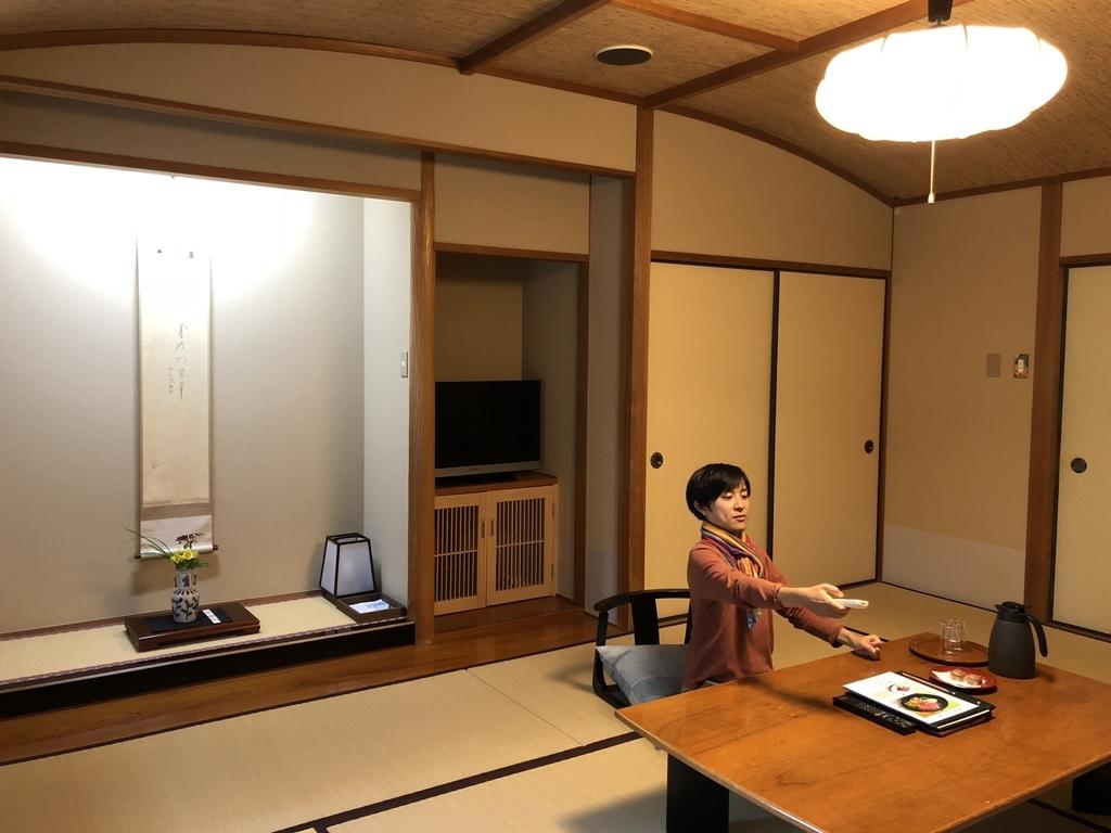 f:id:uwabami_jp:20181026190206j:plain