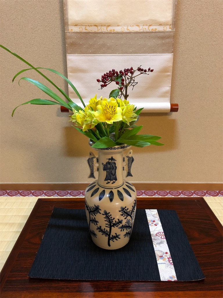 f:id:uwabami_jp:20181103161325j:image