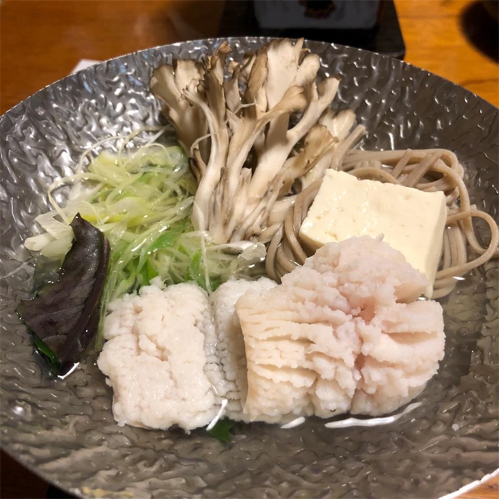 f:id:uwabami_jp:20181103172938j:image