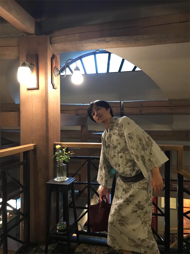f:id:uwabami_jp:20181103174236j:image