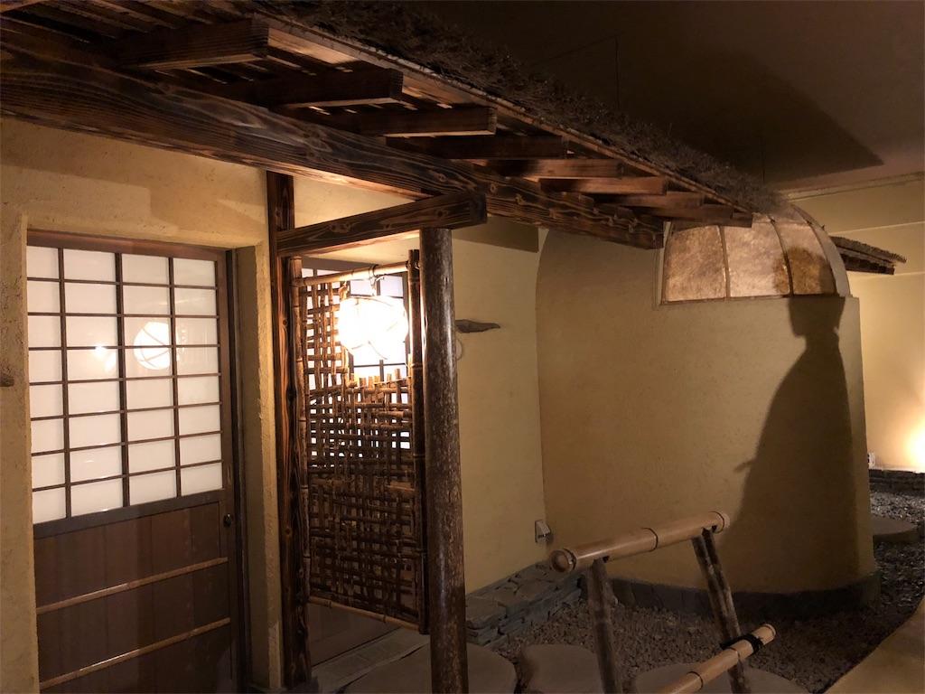 f:id:uwabami_jp:20181103174249j:image