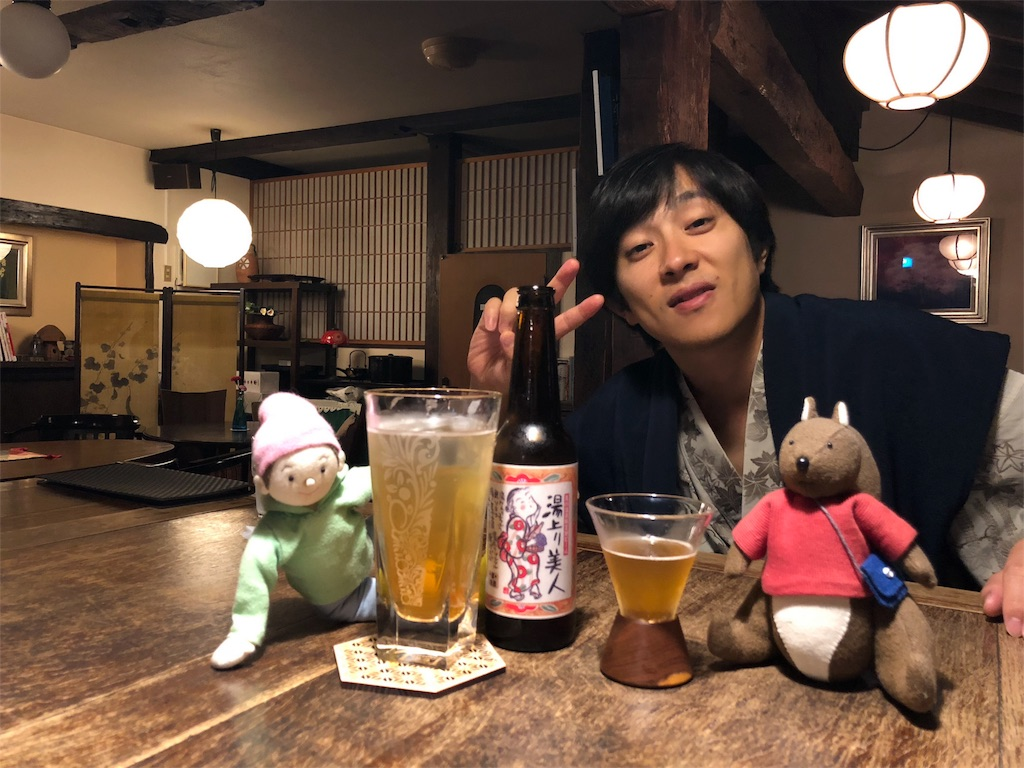 f:id:uwabami_jp:20181103174609j:image