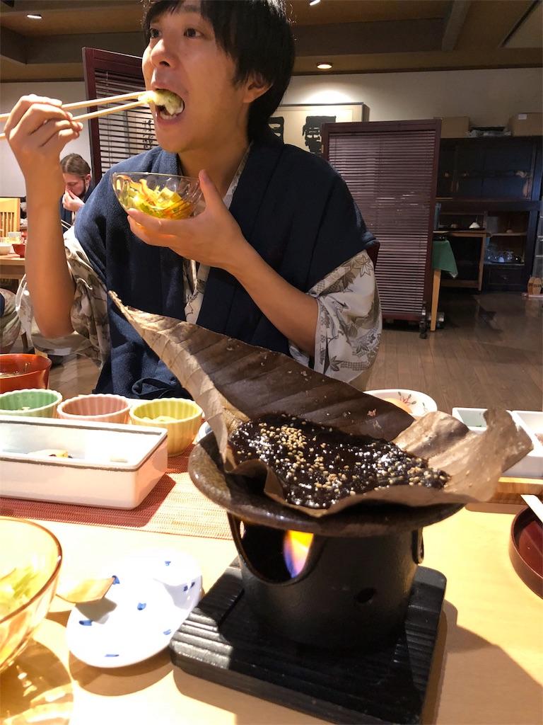 f:id:uwabami_jp:20181103174838j:image