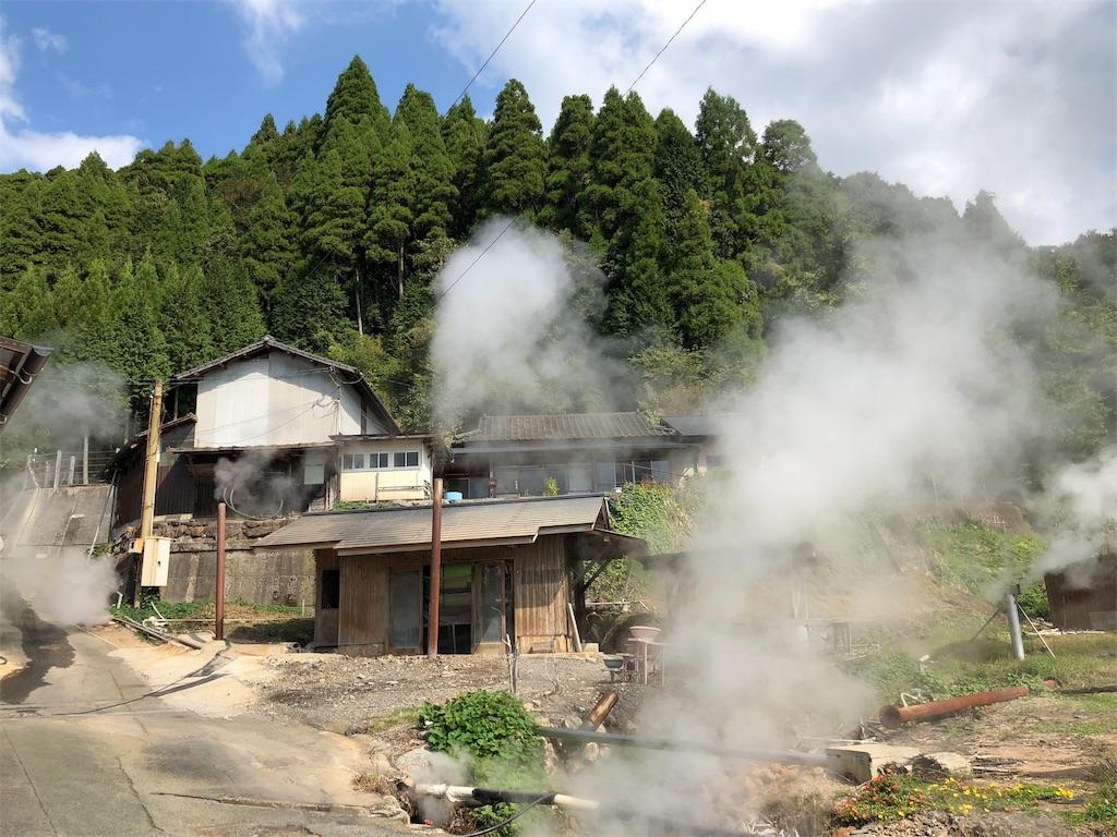 f:id:uwabami_jp:20181105175002j:image