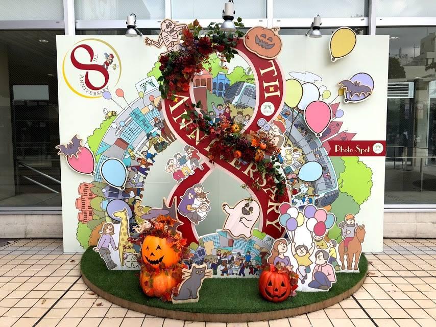 f:id:uwabami_jp:20181109105832j:plain