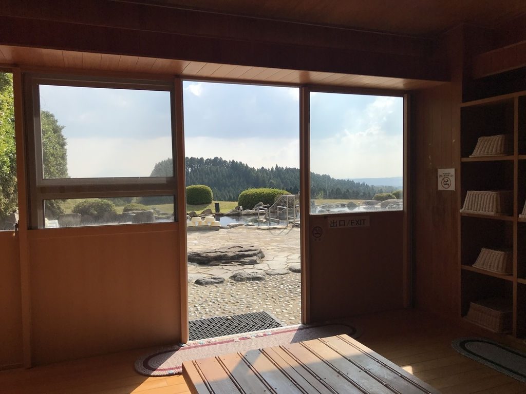 f:id:uwabami_jp:20181109192833j:plain