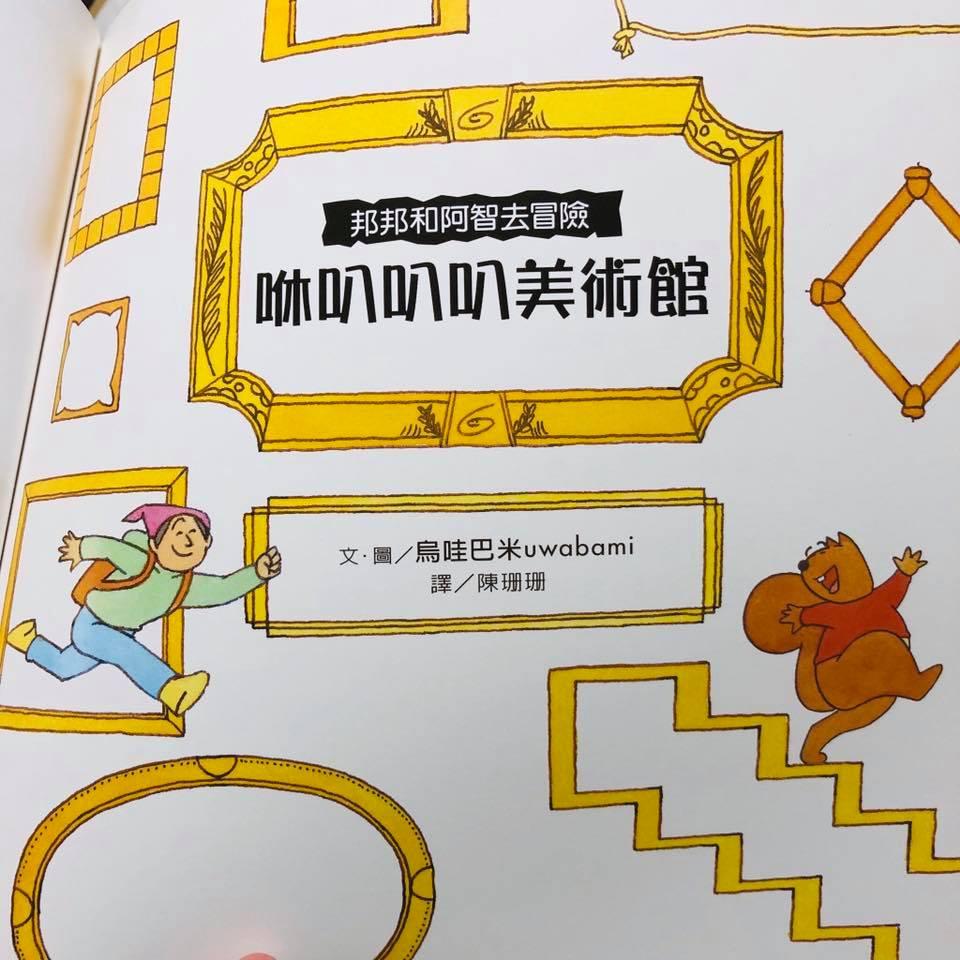 f:id:uwabami_jp:20181112124655j:plain