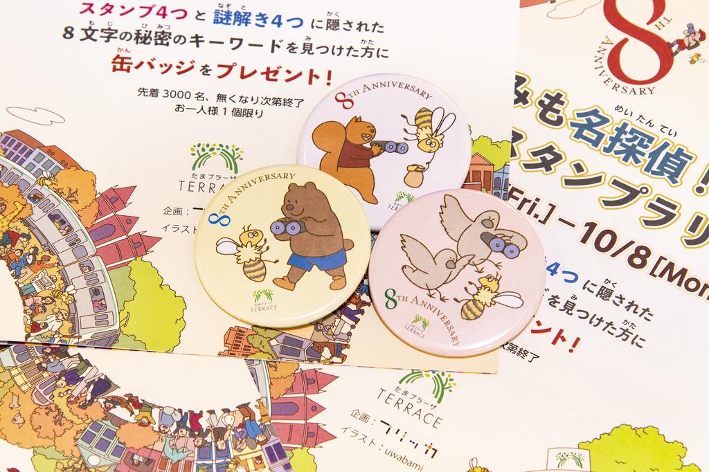 f:id:uwabami_jp:20190111090157j:plain